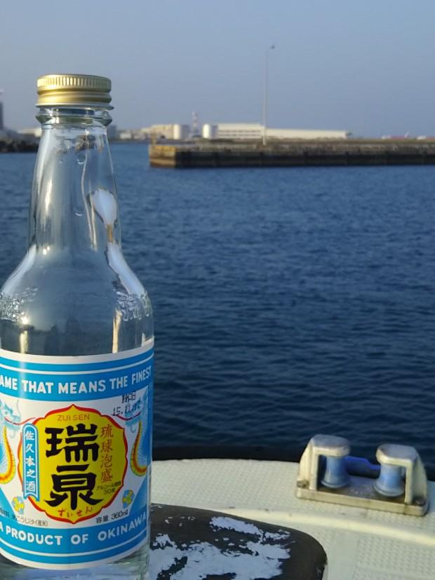 清めの島酒