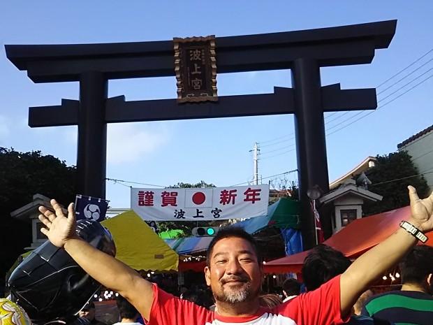 沖縄で潜り初め&初詣2018元旦