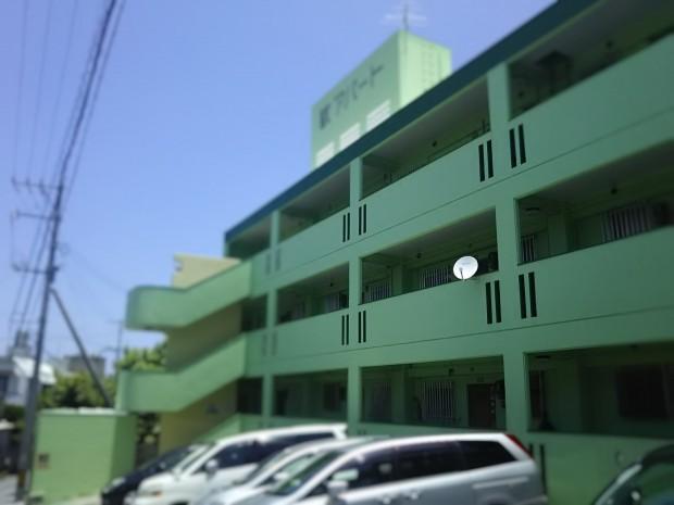 グリーンのアパート