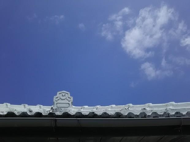 屋根のマーク